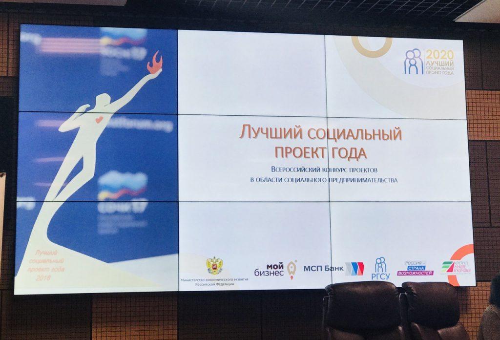 Добрые дела поощряются: социальных предпринимателей Петербурга пригласили к участию в конкурсе «Лучший социальный проект года»