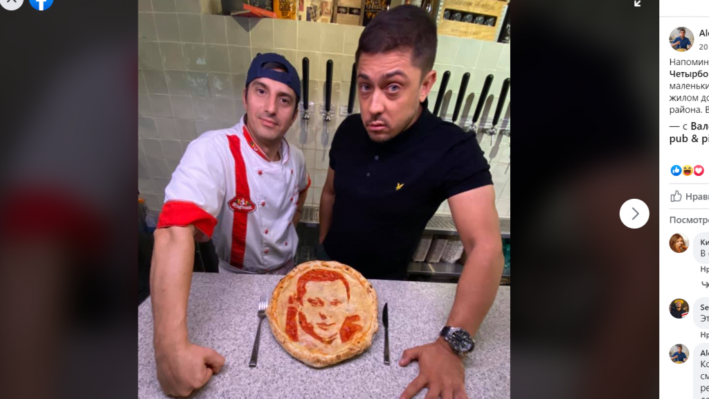 Съесть Четырбока: в Петербурге испекли пиццу с портретом автора закона о «наливайках»