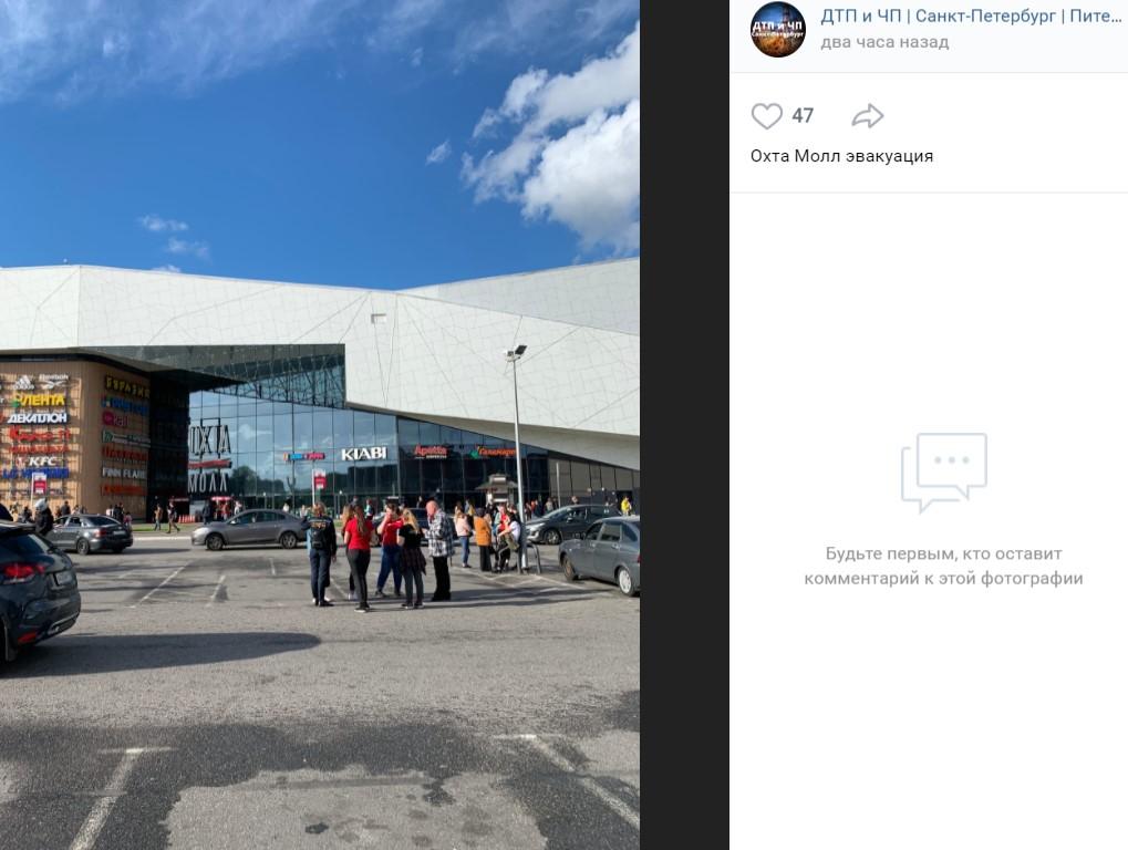 Очевидцы: в «Охта Молле» объявили эвакуацию