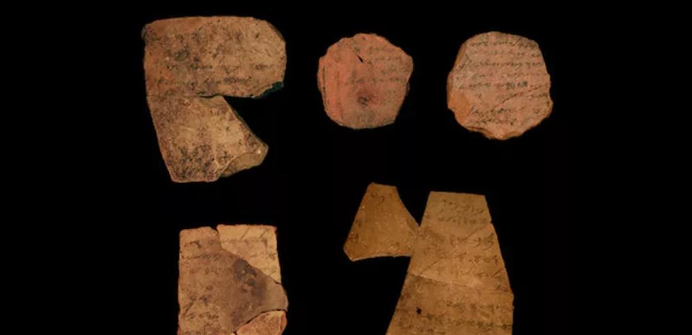 Ученые нашли подтверждения грамотности воинов Иудейского царства