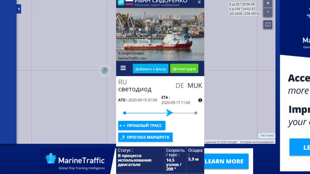 «Иван Сидоренко» вышел в Балтийское море из Петербурга