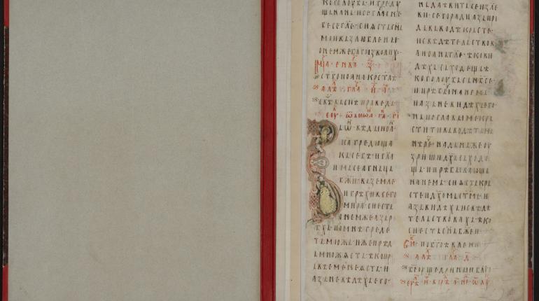 Сербия отдаст России картины Рериха в обмен на лист Евангелия XII века