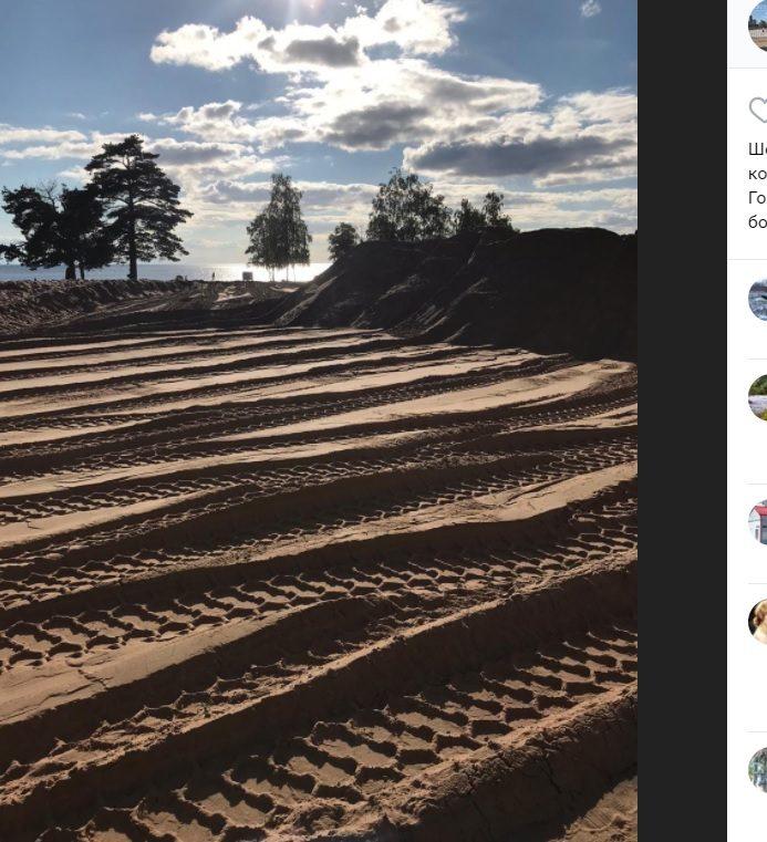 Пользователей Сети разгневало уничтожение исторической дюны на Ласковом пляже