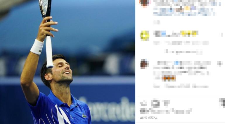 Джокович попал мячом по арбитру и был удален с US Open