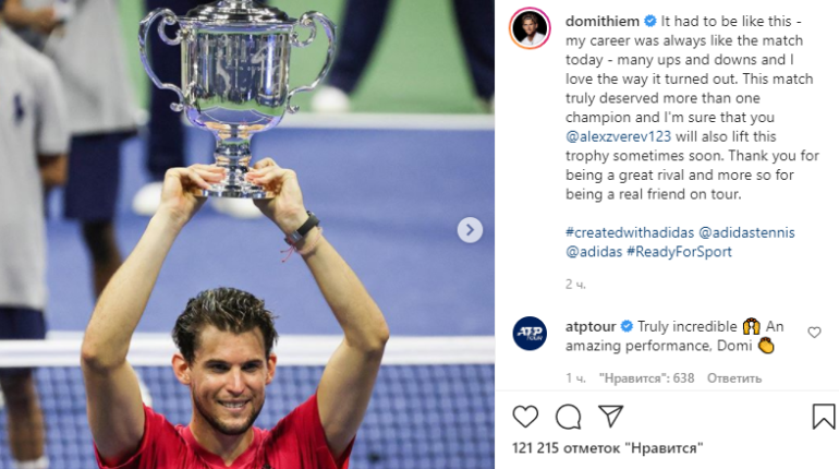 Австриец Доминик Тим победил на US Open