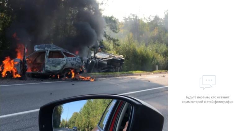 Стали известны детали ДТП под Петербургом, где погиб водитель