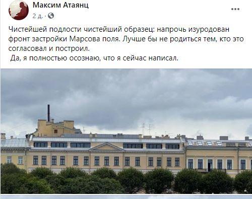 «Лучше бы не родиться тем, кто это согласовал»: самодельные мансарды у Марсового поля ранили петербуржцев