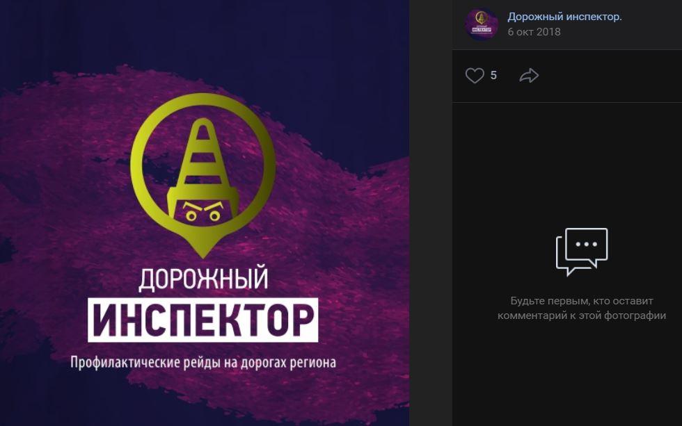 Петербургский «Дорожный инспектор» доехал до закрытия
