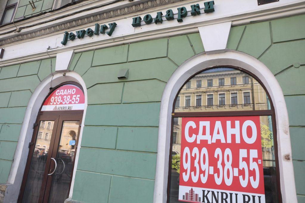 Владельцы торговых точек бегут с Невского проспекта