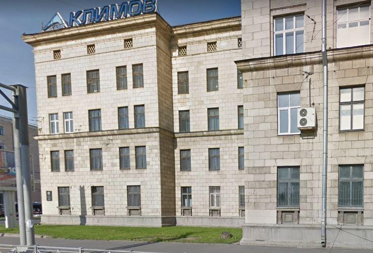 Что известно о ГК «ПИК», которая застроит территорию завода «ОВД-Климов»