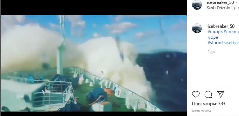 Атомный ледокол «Арктика» преодолел шторм в Финском заливе