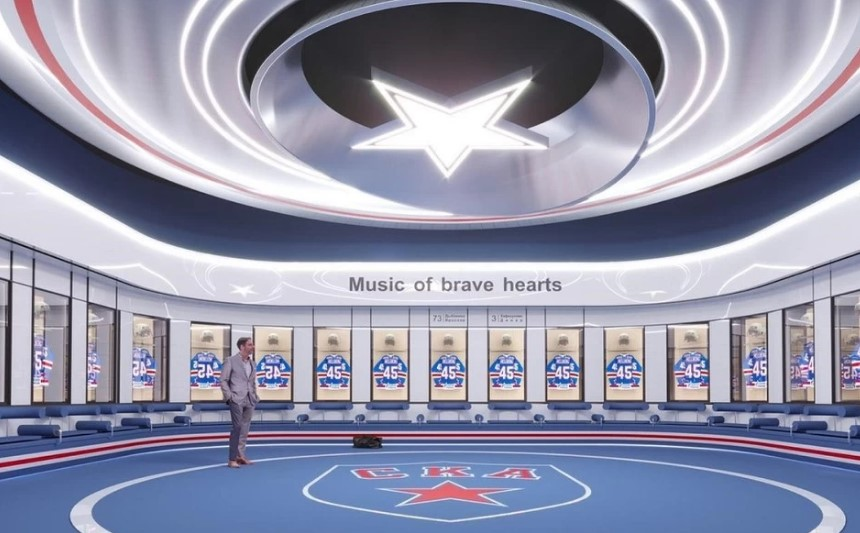 «СКА Арена» претендует на сертификат BREEAM Excellent