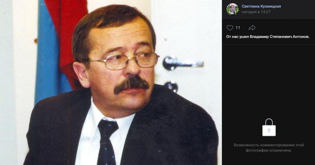 Скончался экс-глава Центрального района Петербурга Владимир Антонов