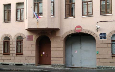 Смольнинский районный суд. Фото: Google View.
