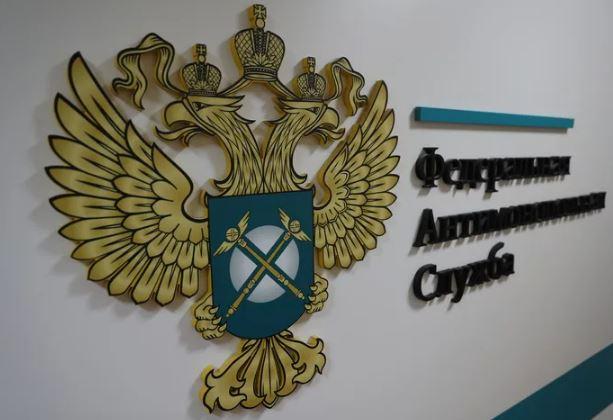 ФАС не отменила госзакупки «транспортной реформы» Петербурга после жалобы перевозчика
