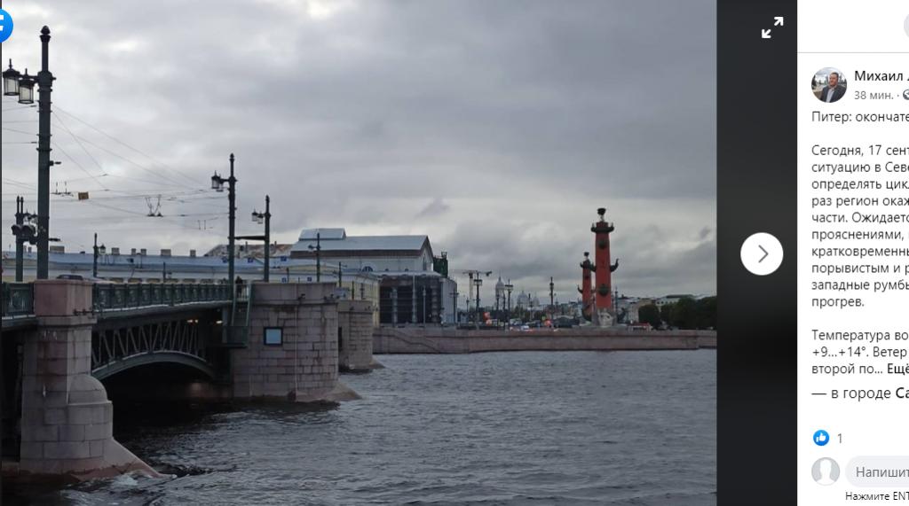 Дождь и ветер: циклонический вихрь принес в Петербург осень