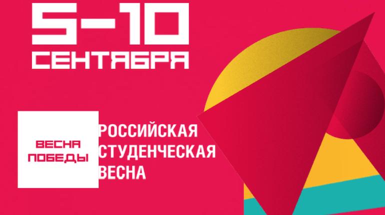 Студвесна принесла петербуржцам 5 наград