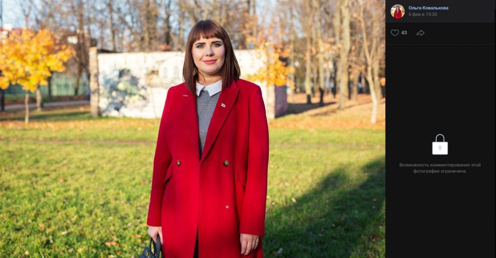 Доверенное лицо Тихановской Ковалькову вывезли из Белоруссии