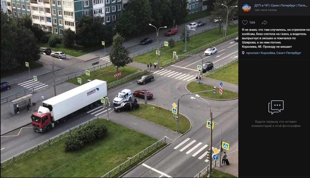 Дорожная погоня на Королёва превратилась в пешую после стрельбы по колёсам