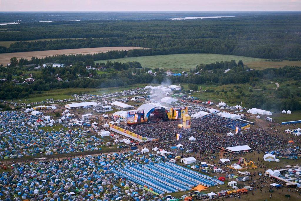 Фестиваль «Нашествие» пройдет летом 2021 года