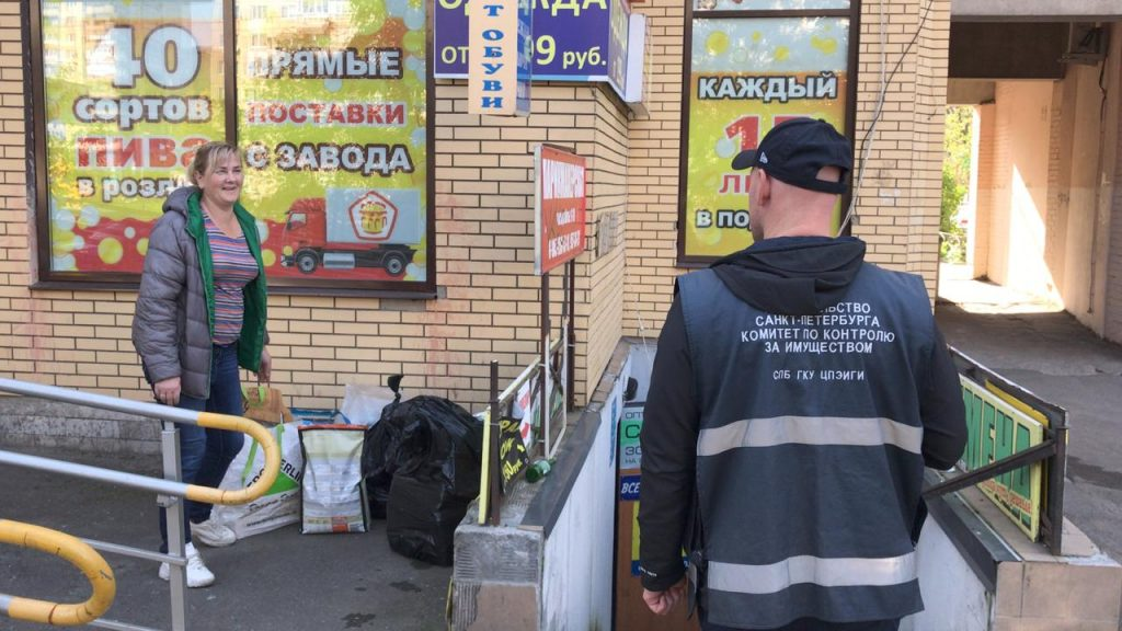ККИ в Петербурге выселил незаконные заведения