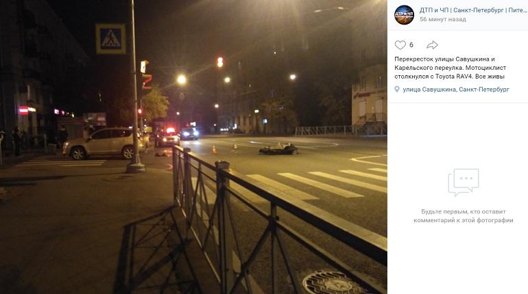На улице СавушкинаToyota и мотоцикл не поделили перекресток