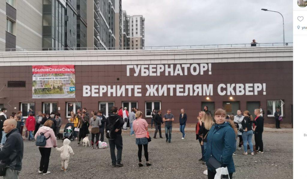 На месте сквера на Октябрьской набережной хотят построить стоянку. Жильцы призывают Беглова