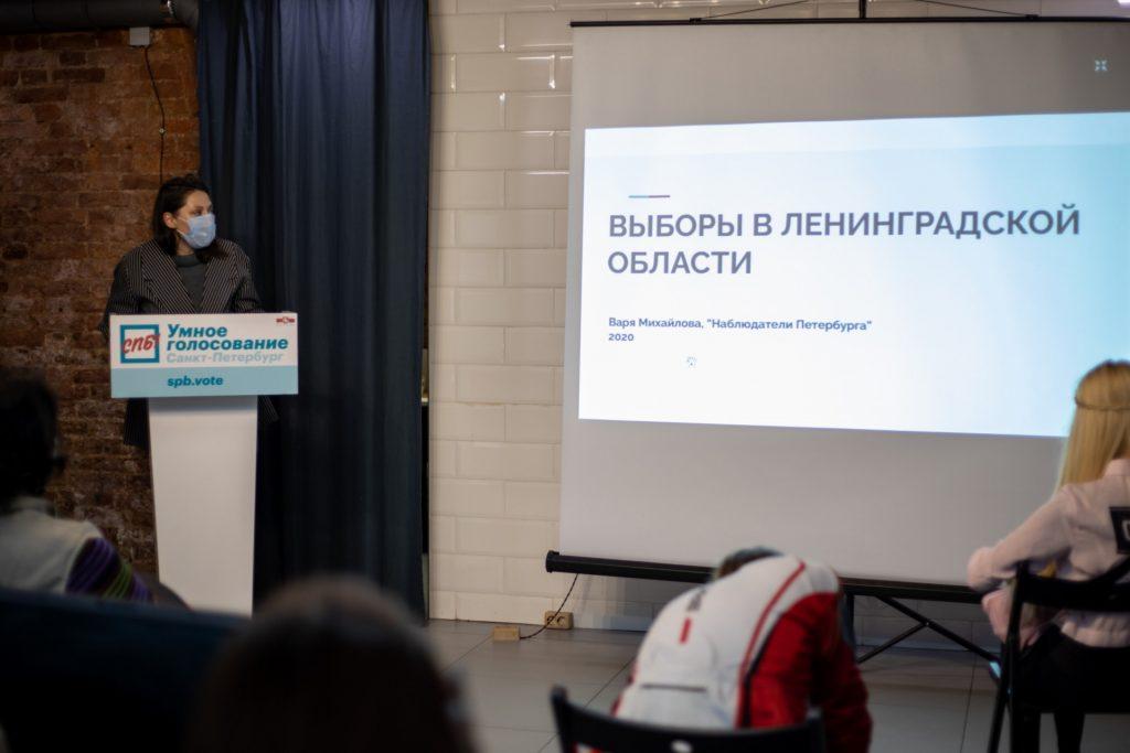 Фото: online47.ru