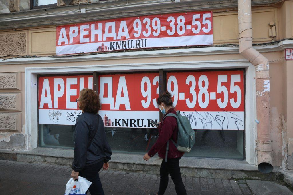 На Невском не сдается почти треть коммерческих помещений