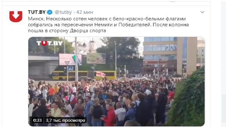 Минские протестующие пришли к резиденции Лукашенко, звучала стрельба