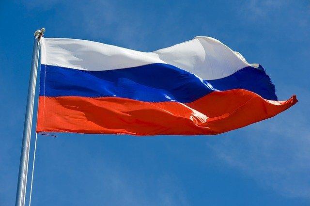 Пентагон считает Россию стратегическим соперником