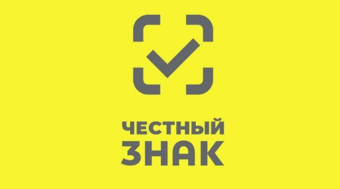 Честный знак: проверка сигарет в Петербурге показала их подлинность