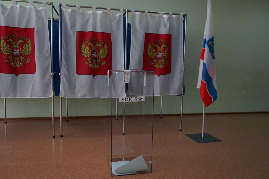 ЦИК назвала регионы с самой высокой и низкой явкой на выборах губернаторов