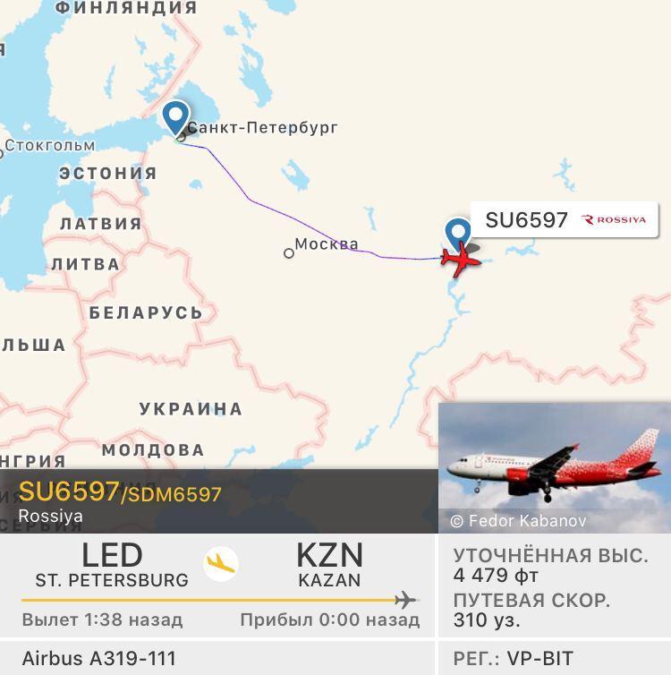 Самолёт успешно приземлился в аэропорте Казани. Фото: Flightradar24