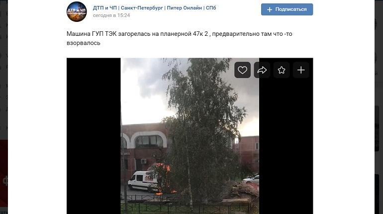 На Планерной улице загорелся автомобиль ТЭКа