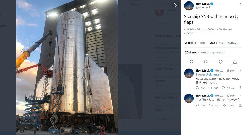 Илон Маск опубликовал фото корабляStarship с хвостовым оперением