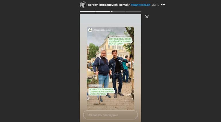 Главный тренер «Зенита» посадил дерево на улице Марата
