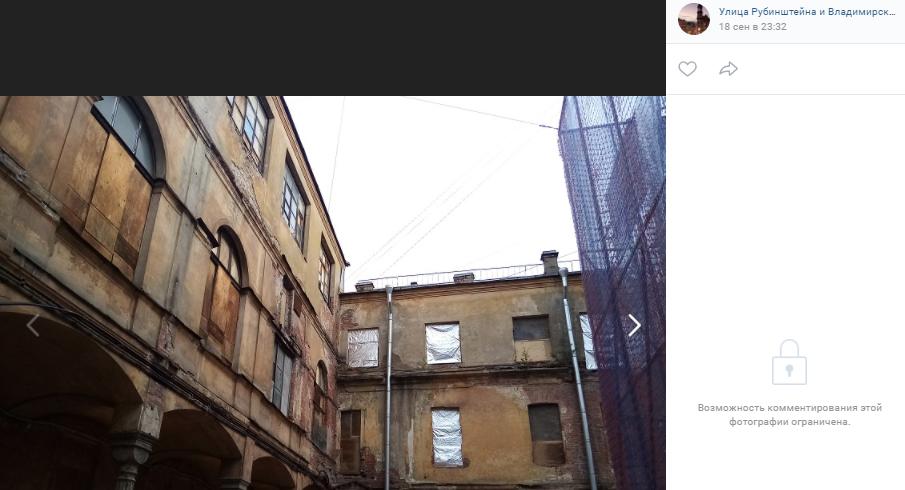 Арт-пространство в разрушенном особняке Лопухиных возмутило петербуржцев
