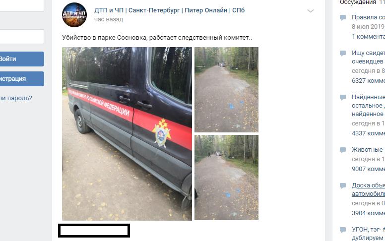 С места убийства в Сосновке изъяли отпечатки пальцев, труп нашли в дренажной трубе