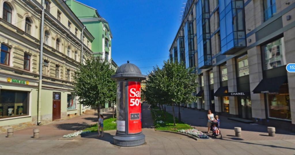 В центре Петербурга появился новый арт-объект — буква «Т»