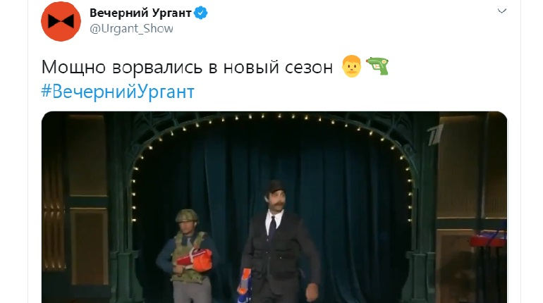Ургант спародировал Лукашенко в бронежилете с автоматом