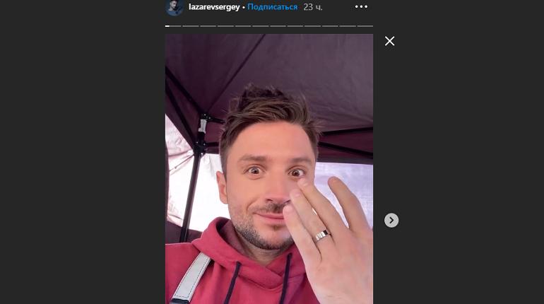 «Больше не одиночка»: на ком женился Сергей Лазарев в октябре 2020 года?
