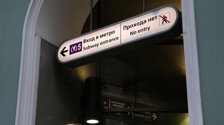 «Адмиралтейская» закрылась на вход перед парадом Победы