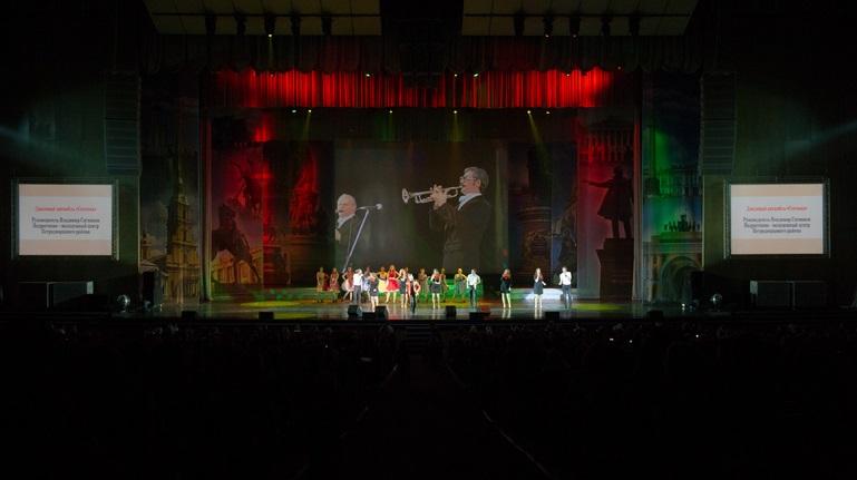 Концерт ко Дню народного единства пройдет без зрителей и онлайн