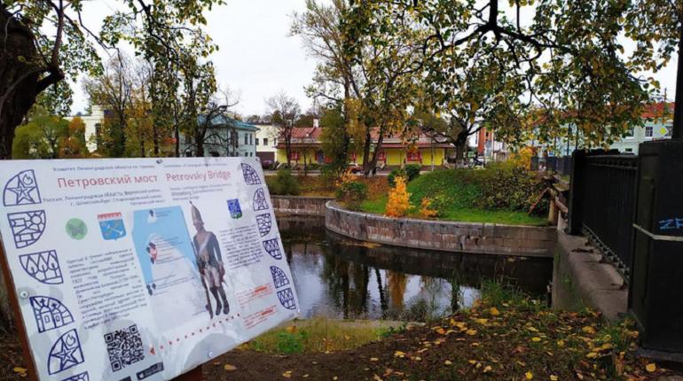 Для туристов подготовили маршрут по «Петровским» городам Ленобласти