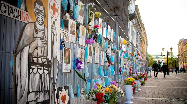 Власти Петербурга почтили память погибших от коронавируса медиков