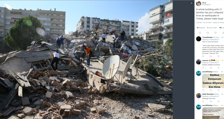 Число жертв землетрясения на западе Турции выросло до 98