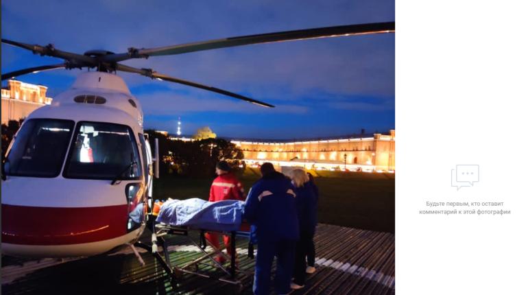 Из Тихвина вертолетом вывезли мужчину с ожогом пищевода