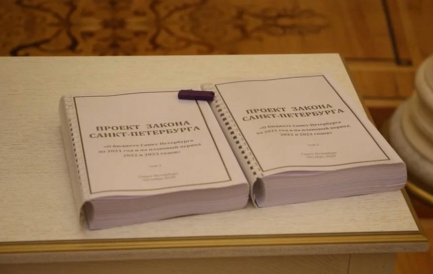 Власти обещают сократить дефицит бюджета Петербурга на 2020 год