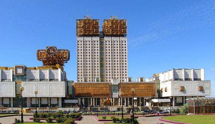 Американский геофизический союз извинился перед российскими учеными